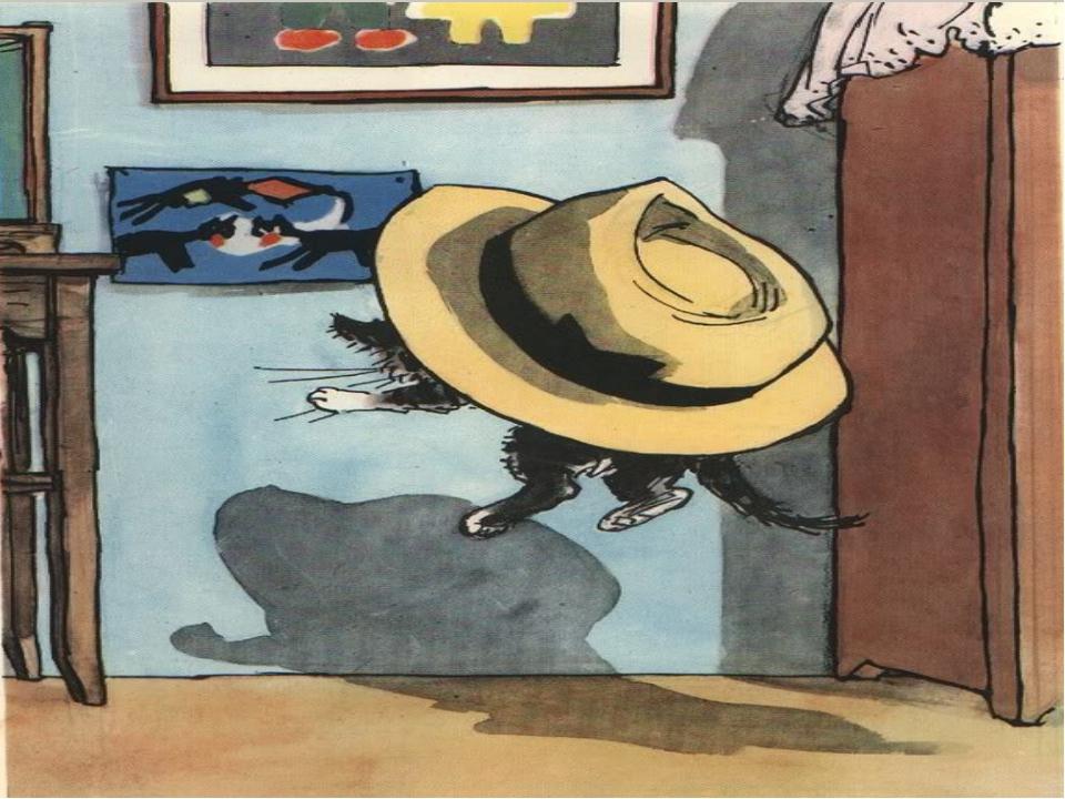 Картинки к рассказу живая шляпа носова раскраска