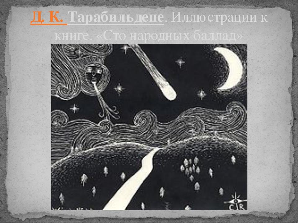 Д. К. Тарабильдене. Иллюстрации к книге. «Сто народных баллад»