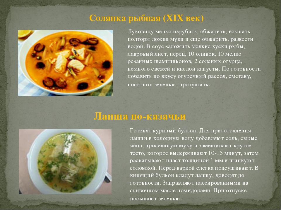 рецепты кубанской кухни с описанием и картинками здешнее движение