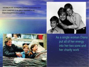 As a single woman Diana put all of her energy into her two sons and her chari