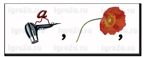 http://uch.znate.ru/tw_files2/urls_8/14/d-13292/13292_html_66dee65e.png