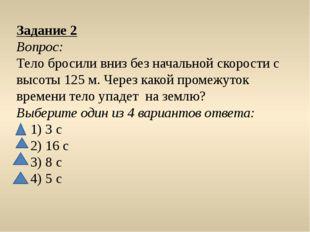 Задание на дом: § 13, упр. 13
