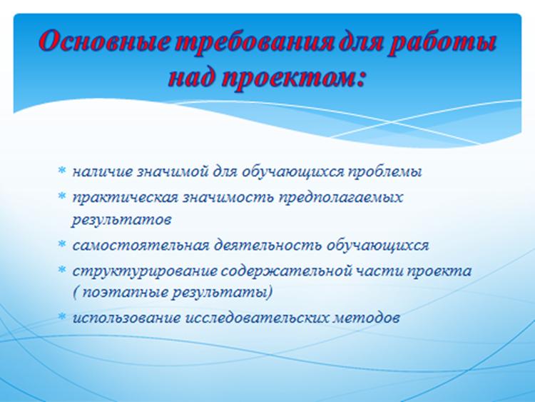 hello_html_40e8b057.png