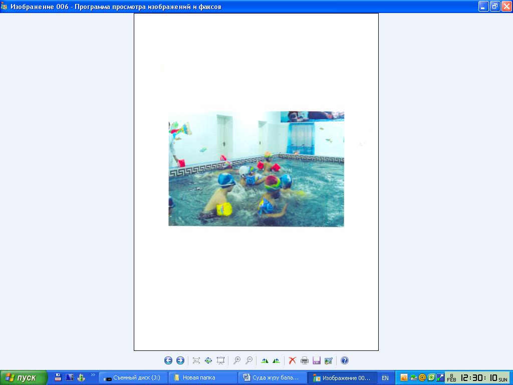 hello_html_m75c34f5e.png
