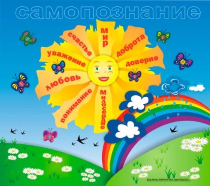 http://s1.radikale.ru/uploads/2014/4/1/1396326593-full.jpg