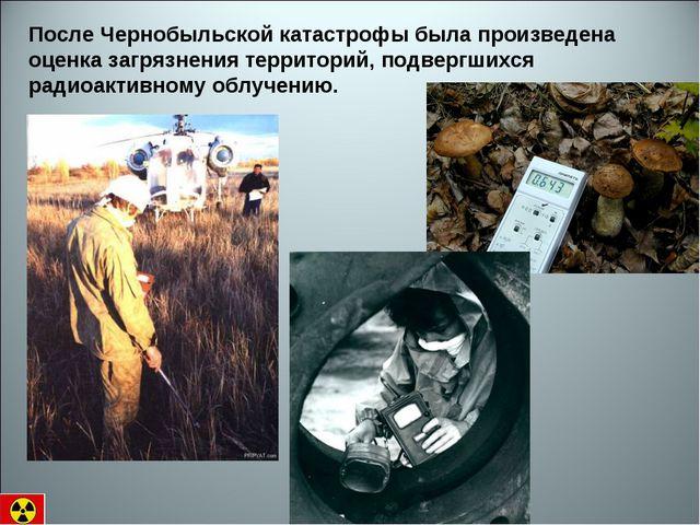 После Чернобыльской катастрофы была произведена оценка загрязнения территорий...