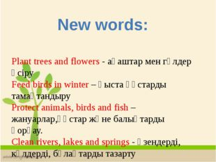 Plant trees and flowers - ағаштар мен гүлдер өсіру Feed birds in winter – қыс