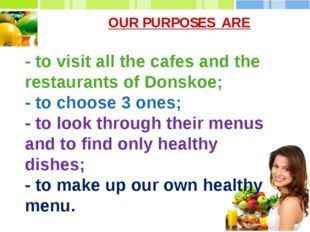 OUR PURPOSES ARE - to visit all the cafes and the restaurants of Donskoe; - t