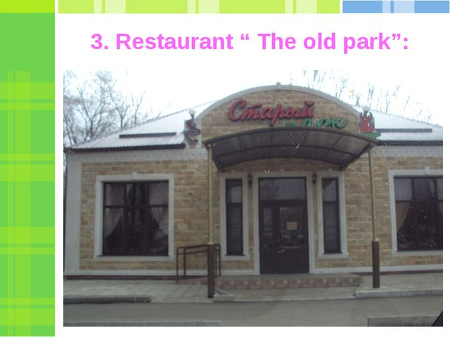 "3. Restaurant "" The old park"":"
