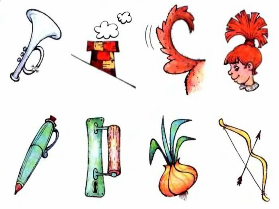 поздравляем иллюстрации к омонимам живет улице