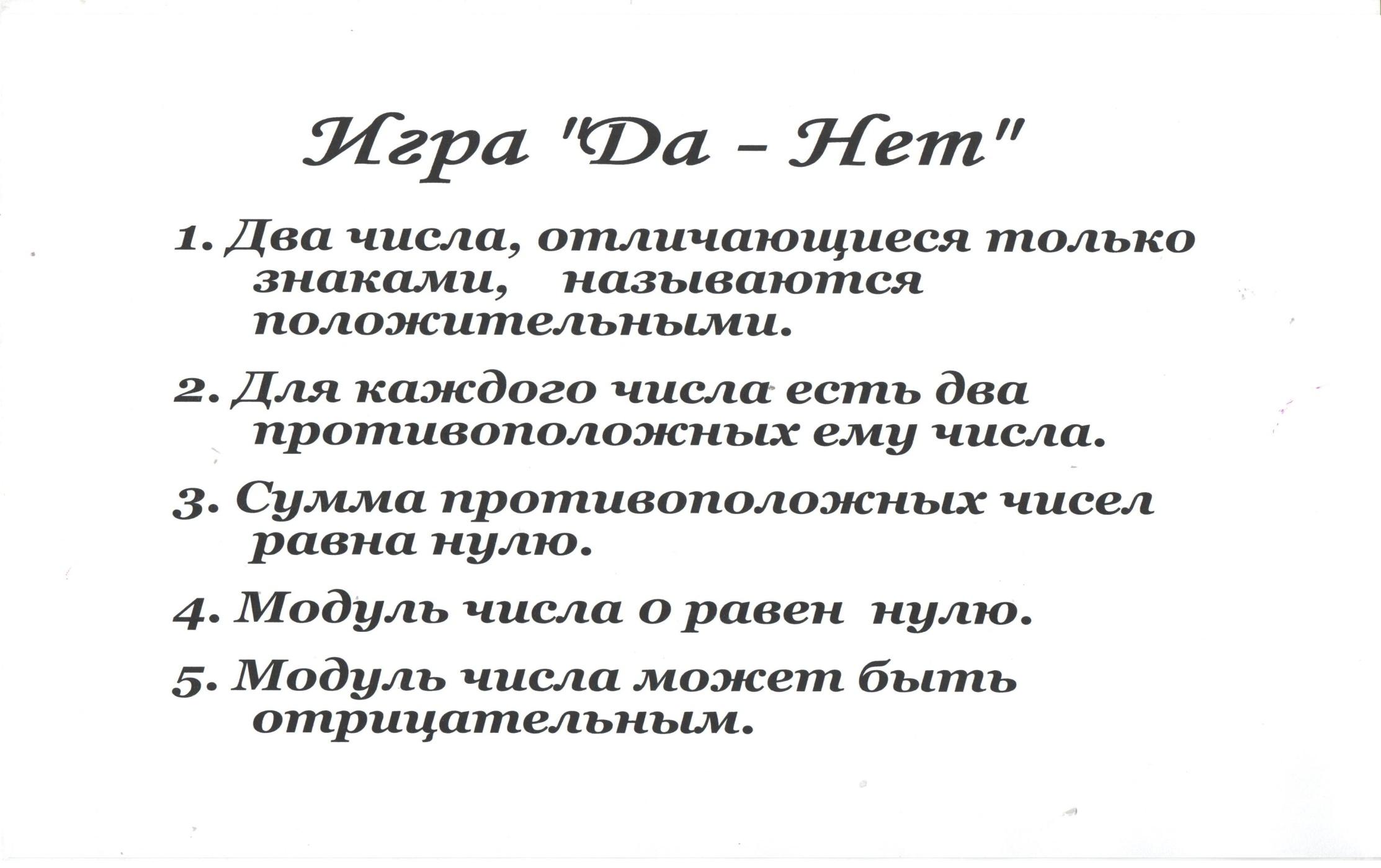 C:\Documents and Settings\Школа\Мои документы\Мои рисунки\Изображение\Изображение 037.jpg