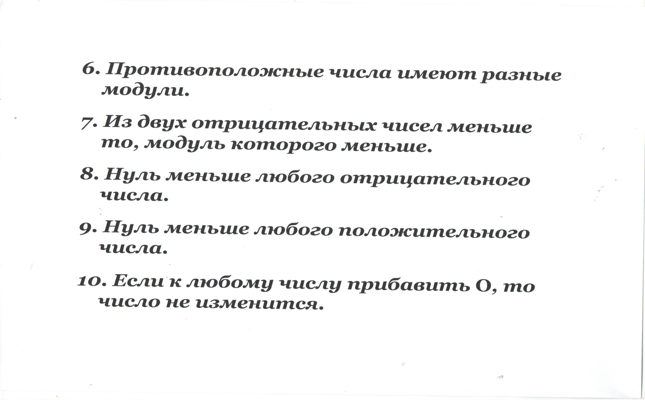 C:\Documents and Settings\Школа\Мои документы\Мои рисунки\Изображение\Изображение 036.jpg