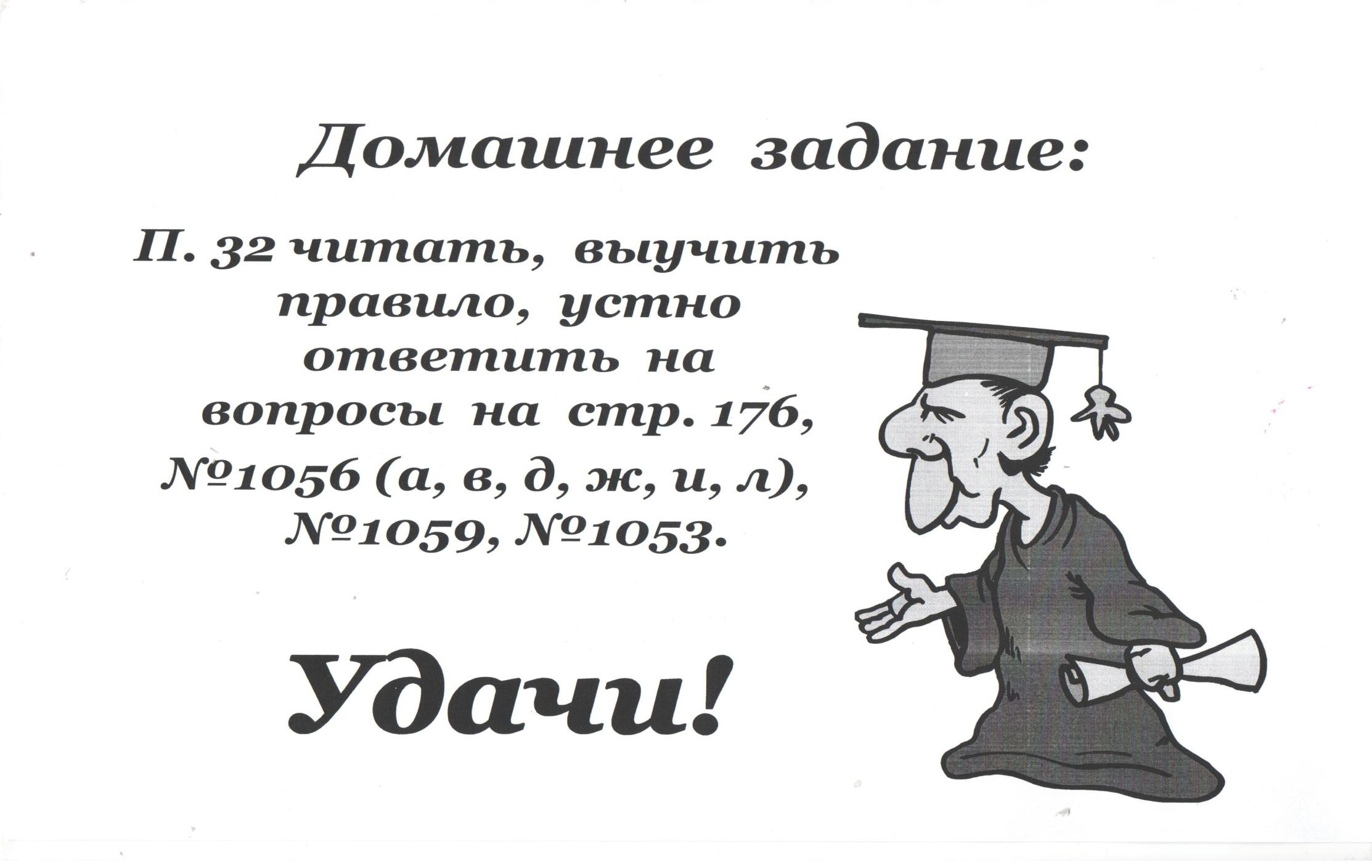 C:\Documents and Settings\Школа\Мои документы\Мои рисунки\Изображение\Изображение 046.jpg