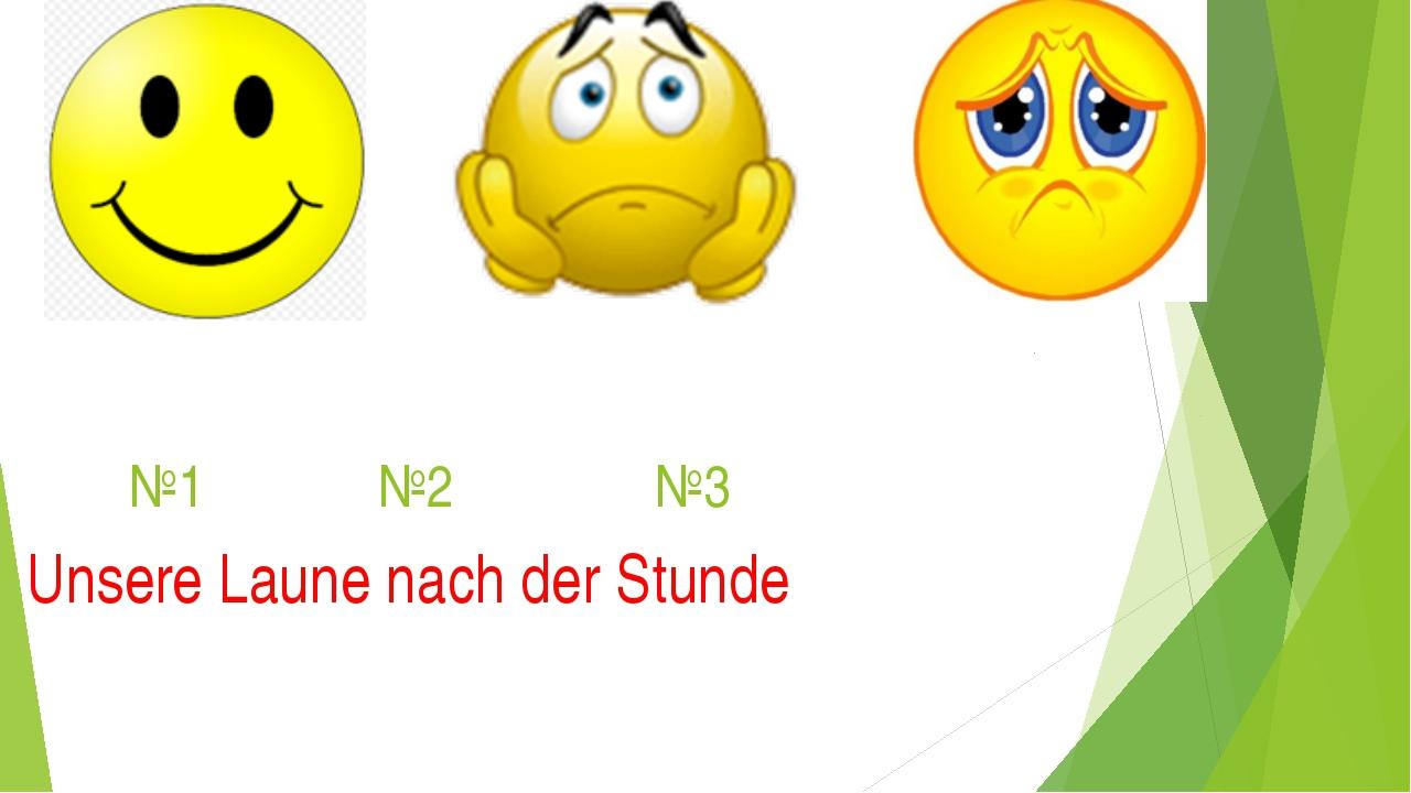 №1 №2 №3 Unsere Laune nach der Stunde