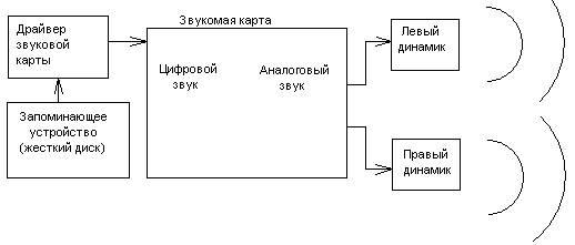 hello_html_m17d8d2a6.jpg