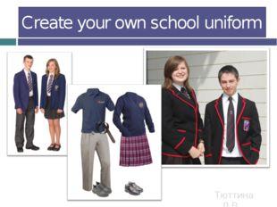 Create your own school uniform Тюттина Л.В.