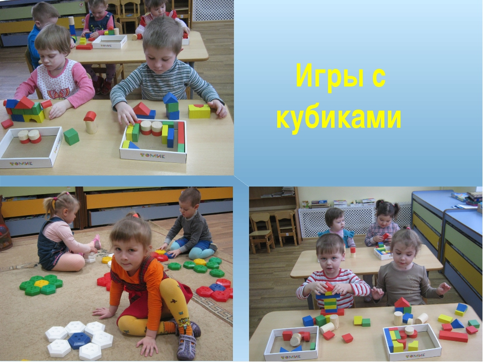 Игры с кубиками