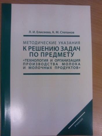 C:\Users\user\Documents\Людмила\Иннов.подх.выст.мат.базы\учебники\IMG_20140121_102118.jpg