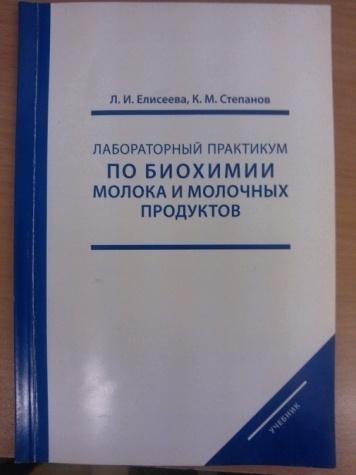 C:\Users\user\Documents\Людмила\Иннов.подх.выст.мат.базы\учебники\IMG_20140121_102222.jpg