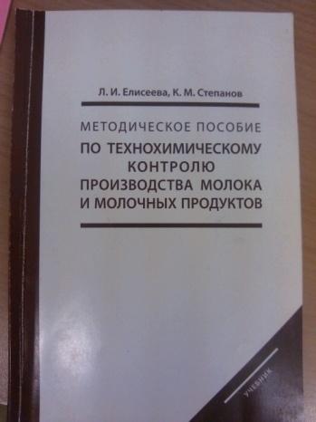 C:\Users\user\Documents\Людмила\Иннов.подх.выст.мат.базы\учебники\IMG_20140121_102139.jpg