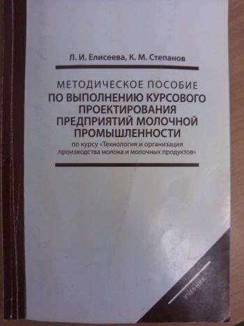 C:\Users\user\Documents\Людмила\Иннов.подх.выст.мат.базы\учебники\IMG_20140121_100830.jpg