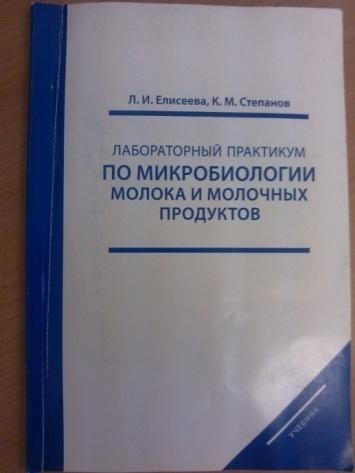 C:\Users\user\Documents\Людмила\Иннов.подх.выст.мат.базы\учебники\IMG_20140121_101650.jpg