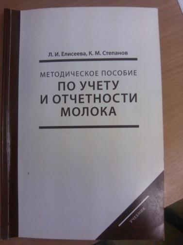 C:\Users\user\Documents\Людмила\Иннов.подх.выст.мат.базы\учебники\IMG_20140121_102038.jpg