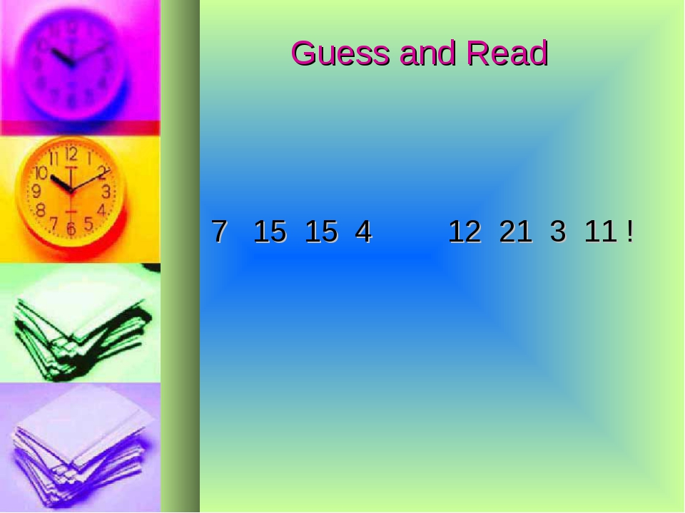 Guess and Read 7 15 15 4 12 21 3 11 !