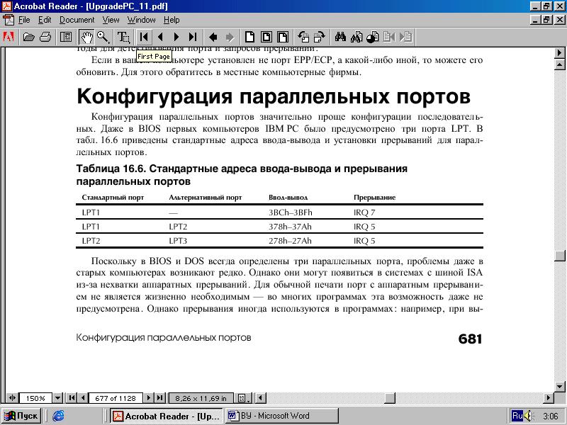 hello_html_m3ccdc2eb.png