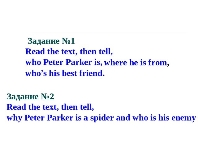 Задание №1 Read the text, then tell, who Peter Parker is, where he is from,...