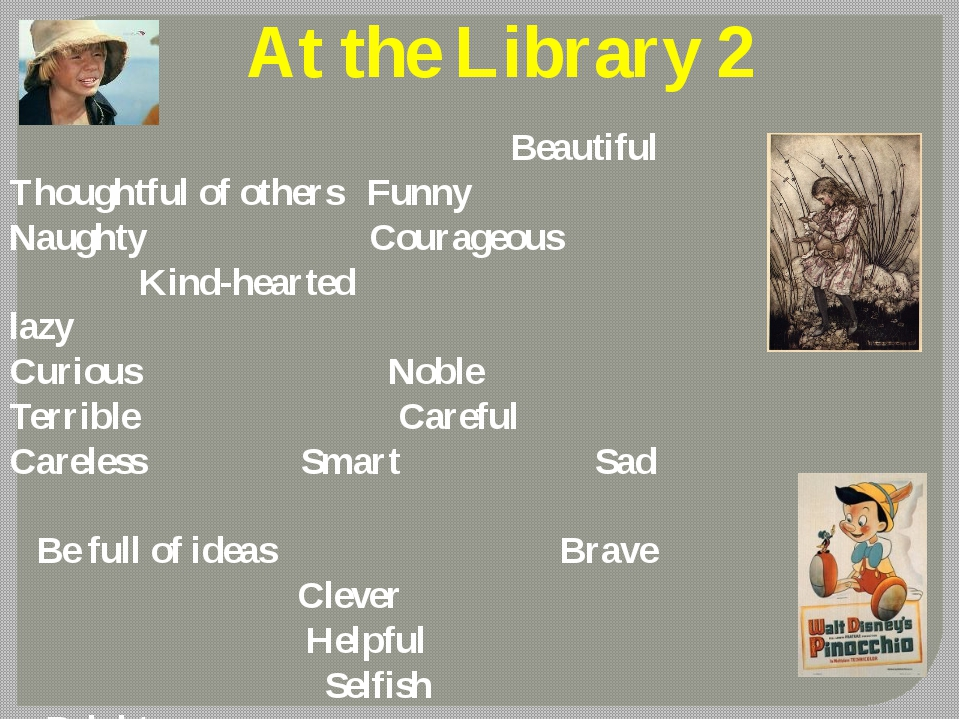 At the Library 2 Beautiful Thoughtful of others Funny Naughty Courageous Kind...