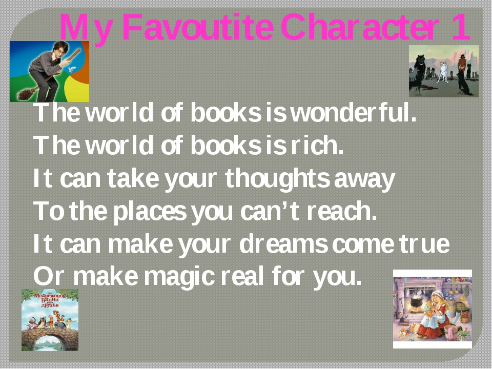 My Favoutite Character 1 The world of books is wonderful. The world of books...