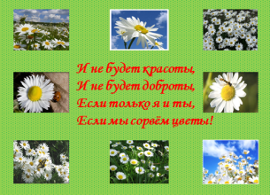 hello_html_221b6e69.png
