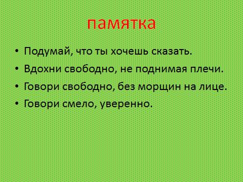 hello_html_m4fad705b.png