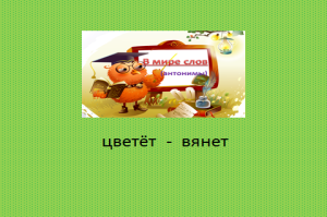 hello_html_m9fcfe19.png