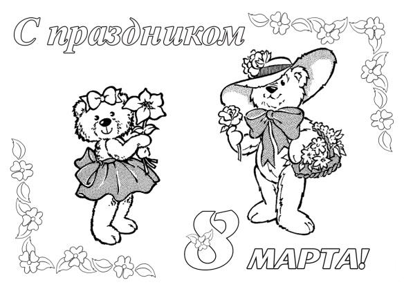 http://boombob.ru/img/picture/May/03/ada0eec1b316321c1f6959e1942184de/6.jpg