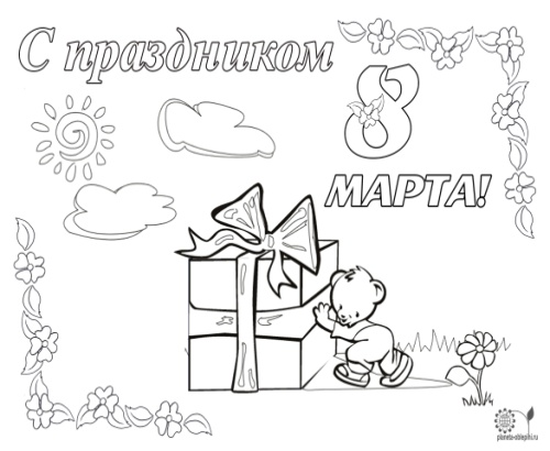 http://malysh.ucoz.kz/8mart/8-marta-rasklraska-2.jpg