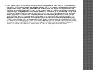 Шыңғыс Айтматов (қырғызша: Чынгыз Айтматов) (1928 ж. желтоқсанның 12 Шекер, Қ