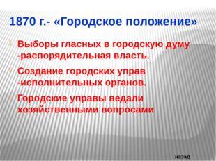 И.Е.Репин «Проводы новобранца»