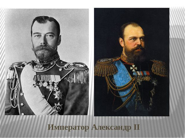 Причины проведения реформ: Крепостничество было причиной поражения в Крымской...