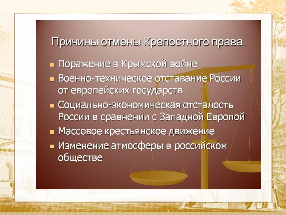 1870 г.- «Городское положение» Выборы гласных в городскую думу -распорядитель...