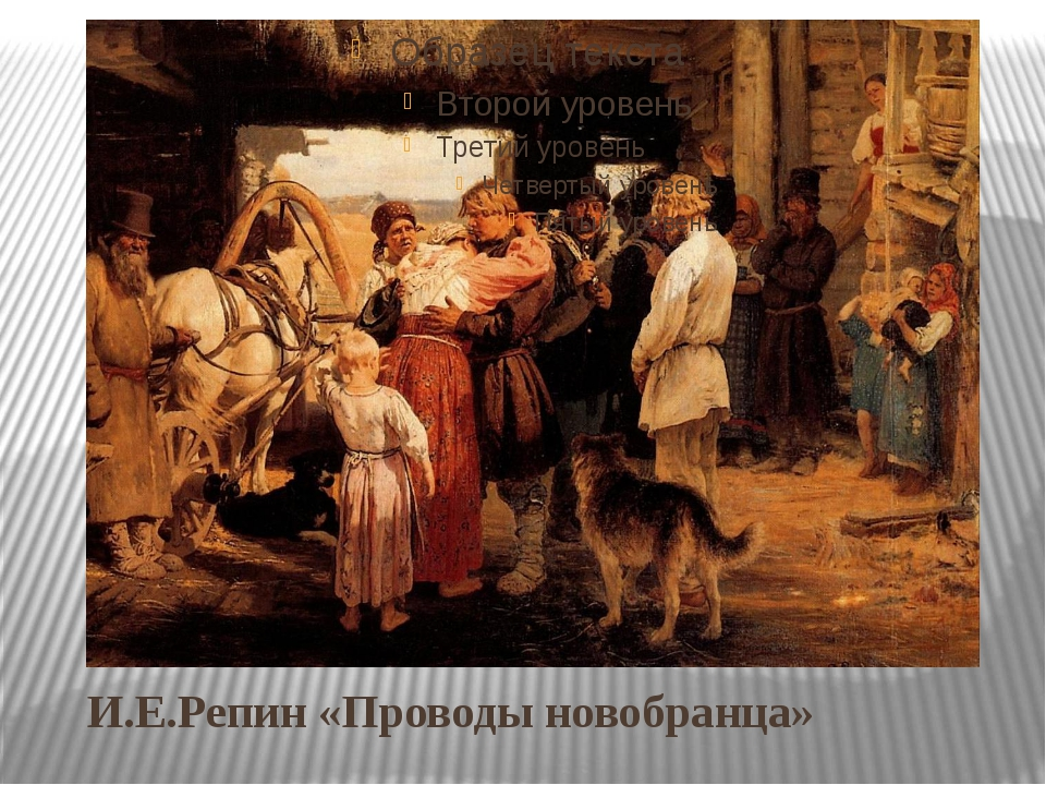 1863-1864 гг.- Реформа образования. 1863 г Утверждение Университетского устав...