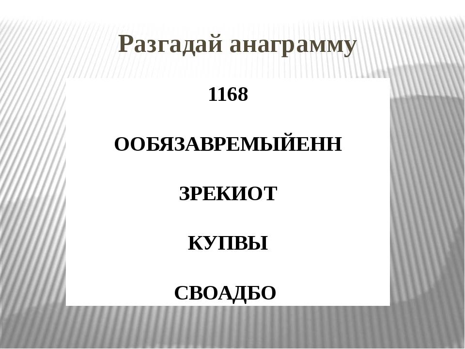 1 января 1864 г – «Положение о земских учреждениях» Выборы гласных, составляю...