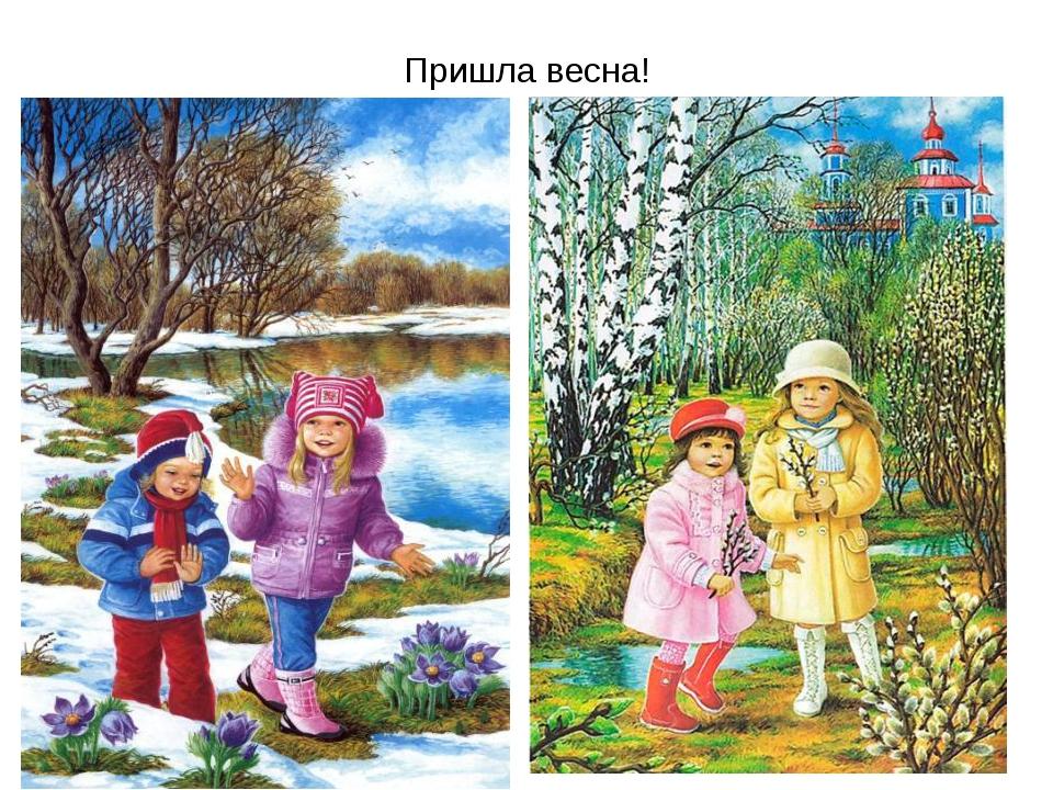 Картинка святой николай с детьми настоящих