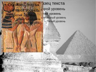Правитель города Фивы снова объединил страну (середина 22 века до нашей эры)