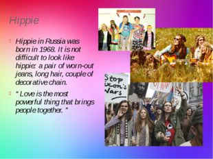 Hippie Hippie in Russia was born in 1968. It is not difficult to look like hi
