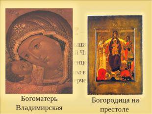 В начале 17 века больших успехов добился Прокопий Чирин. Чирин был уроженцем