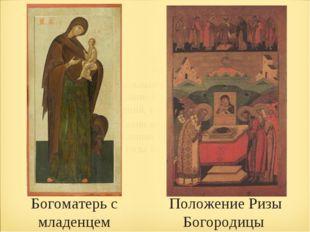 Еще одним замечательным русским живописцем 17 века был Назарий Савин. Савин п