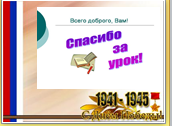 hello_html_m17784dfb.png