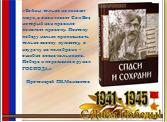 hello_html_m493c42cb.png